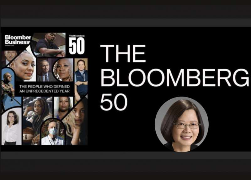 總統蔡英文因領導台灣抗疫成績斐然入選今年的「彭博50人」(Bloomberg 50)。