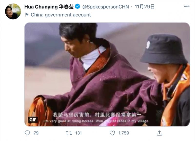 中國外交部發言人華春瑩在Twitter發文,將紅遍美日韓的藏族少年丁真當作「大外宣」。(圖片截自:Twitter)