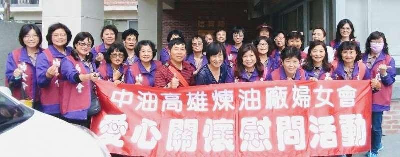 中油高雄煉油廠婦女會,到台東哈拿之家愛心關懷慰問。(圖/徐炳文攝)