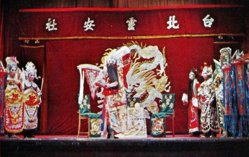 子弟戲在國立藝術館首度登台,由雲門舞集研究會主辦。(照片由作者提供)