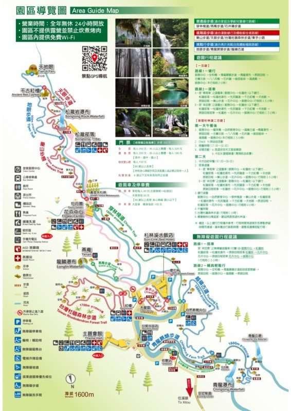 杉林溪森林遊樂區地圖。(圖/ReadyGo)