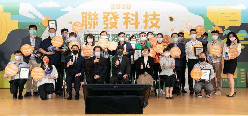 第三屆聯發科技「智在家鄉」數位社會創新競賽發掘台灣在地創新力量。(聯發科技提供)
