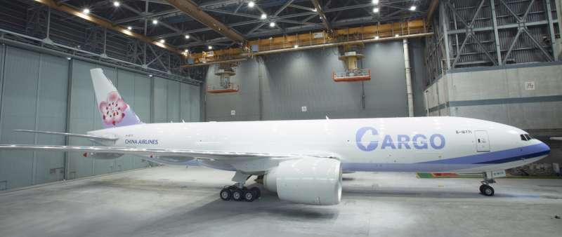華航首架具有台灣意象的「改良版」新塗裝,終於在今(14)日華航所發布的新聞照片中悄悄曝光。(華航提供)