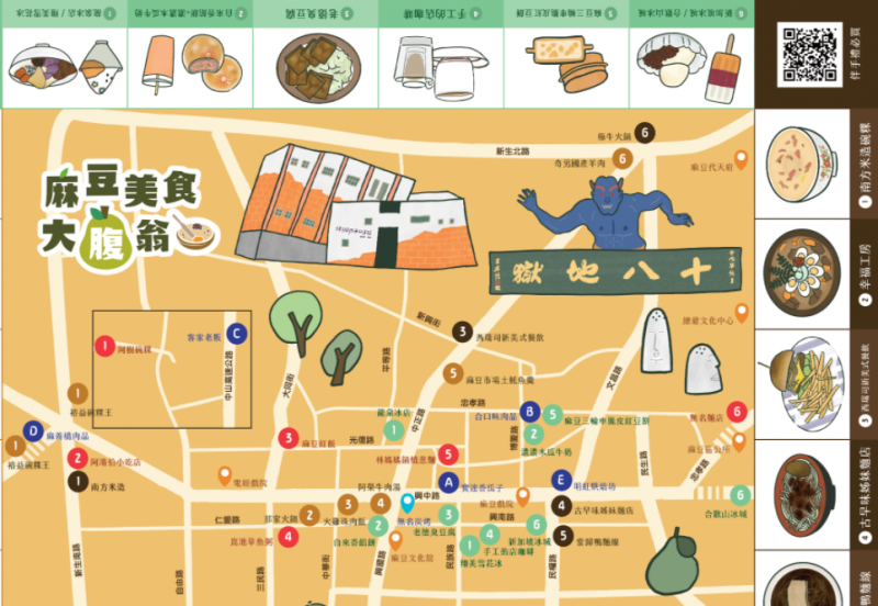 下載美食大腹翁線上地圖走到哪吃到哪,在地推薦美食保證無雷。(圖/i憩頭.臺南提供)