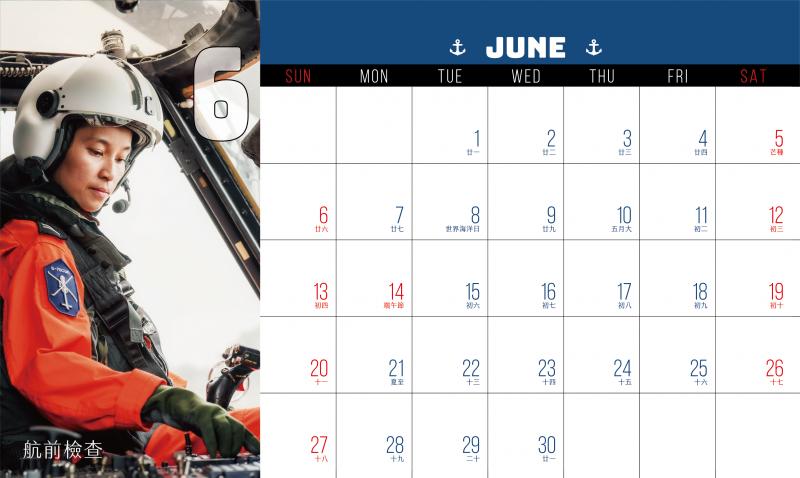 20201218-中華民國110年海軍形象桌曆。(海軍司令部提供)