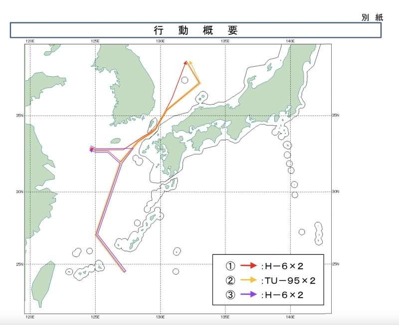 中俄戰略轟炸機22日在日本海與東海上空的飛行軌跡。(自衛隊統合幕僚監部)