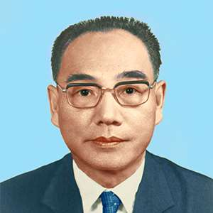 徐賢修(取自清華大學數位校史館)