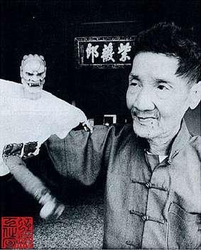 李天祿。(圖/取自維基百科)