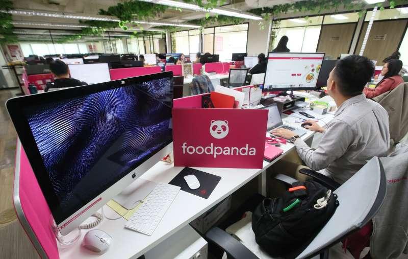 2020.12.28-空腹熊貓(foodpanda)公司。(柯承惠攝)