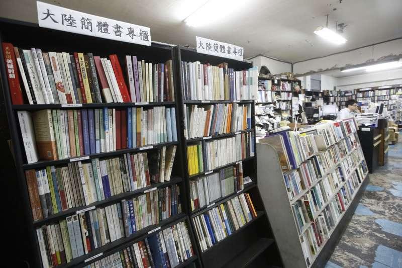 文化部管制中國黨政軍出版品,引發違憲爭議。(柯承惠攝)