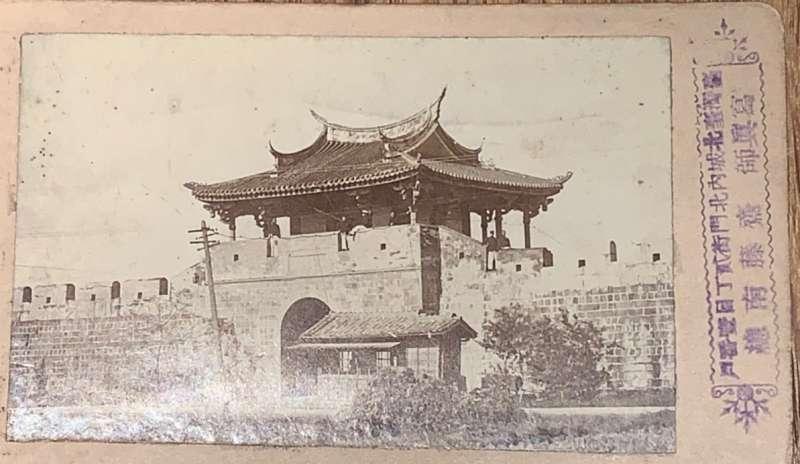 05(圖/徐宗懋圖文館)