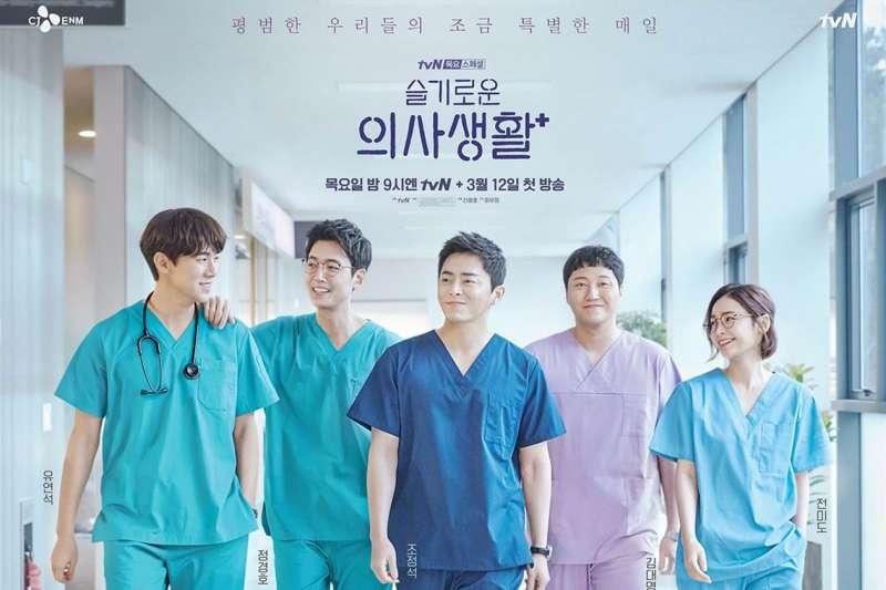 機智醫生生活。(圖/tvN 드라마(Drama)粉專)