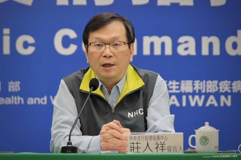 20210107-中央流行疫情指揮中心7日舉行記者會,發言人莊人祥出席。(指揮中心提供)