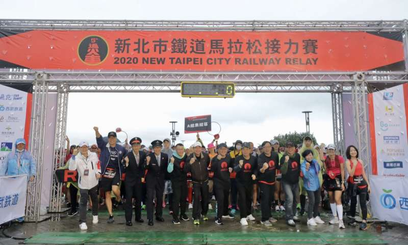 2020鐵道馬拉松吸引無數民眾參加。(圖/新北市觀旅局提供)