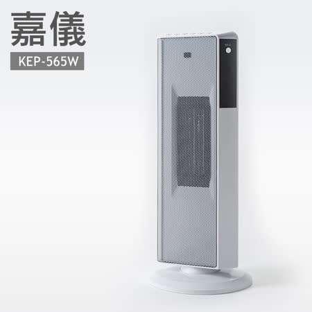 陶瓷式電暖器較為安全,適合家有兒童的消費者使用(圖片來源:friDay購物網)