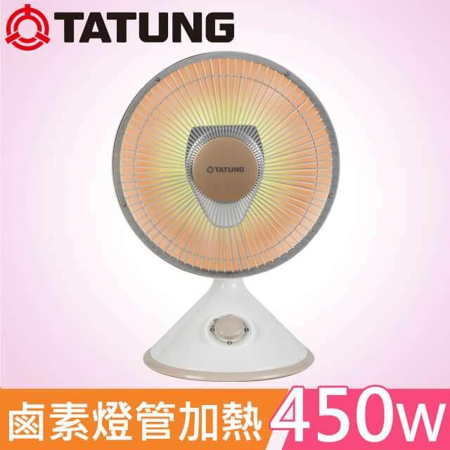 鹵素電暖器價位低,但會釋出微量紫外線,民眾若有皮膚問題或罹患紅斑性狼瘡者,最好避免使用(圖片來源:PCHOME)