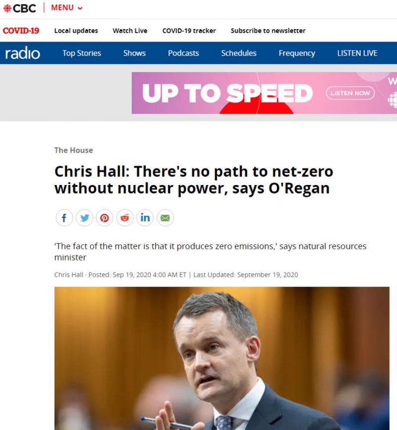 210111-加拿大能源部長公開挺核(CBC報導)