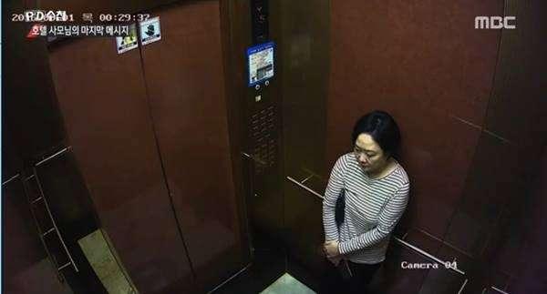 李美蘭憔悴的最後身影。(圖/MBC電視台)
