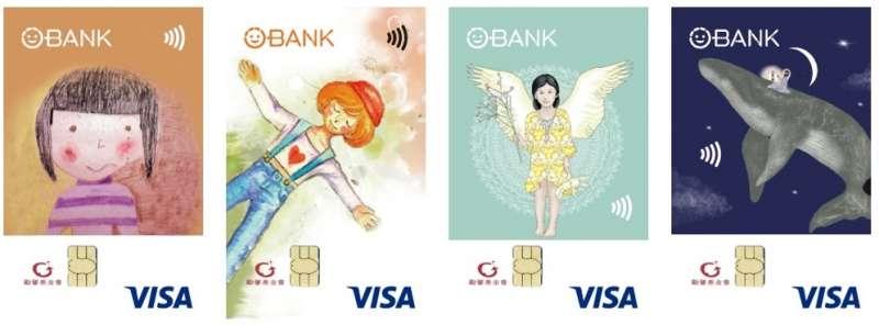 圖一:王道銀行勵馨認同卡共四款卡面,主要提倡終止性別暴力,幫助受暴及弱勢婦幼改變生命。(圖/王道銀行提供)