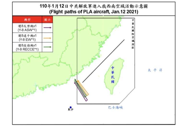 20210112-空軍司令部發布訊息證實12日再有共機侵擾我西南防空識別區。(空軍司令部提供)