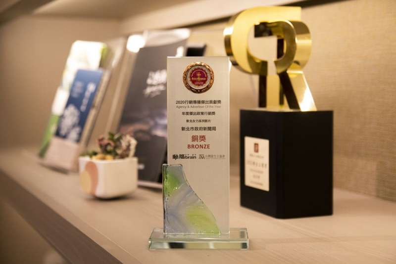 「新北女力」榮獲2020行銷傳播傑出貢獻獎殊榮。(圖/新北市新聞局提供)