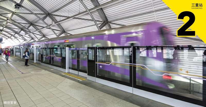A2機捷特區擁有台北捷運新蘆線、桃園機場捷運的稀有雙捷優勢。(圖/富比士地產王提供)