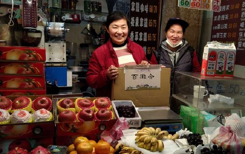 雙連攤商推出網路購物「百攤合」,補貼半年無營業的收入。(朱淑娟攝)