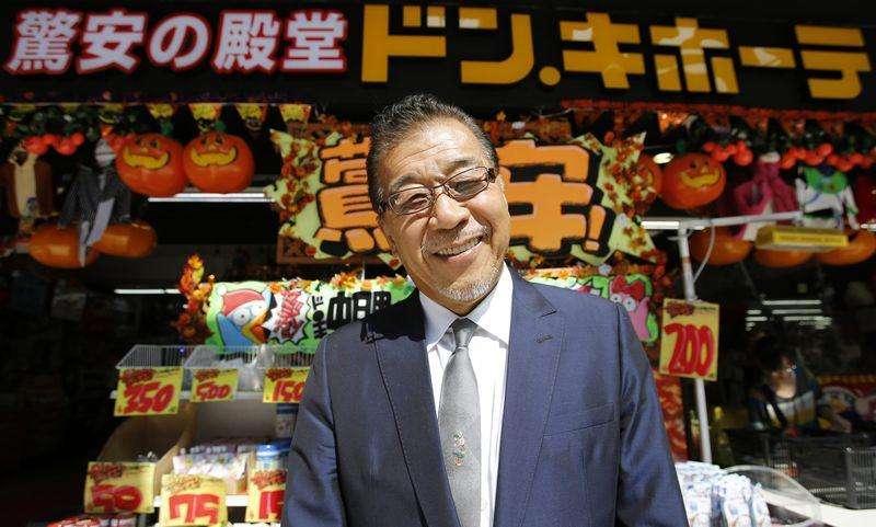 唐吉訶德創辦人安田隆夫。(圖/取自Reuters)