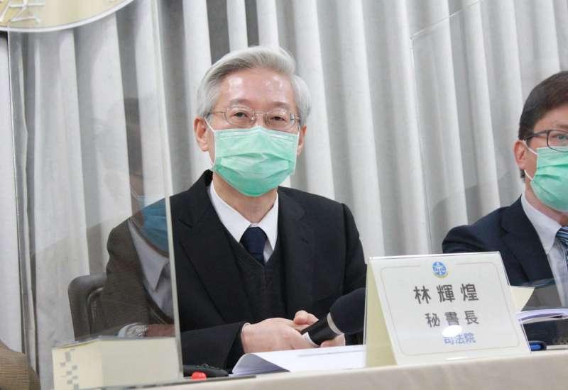 「五三三」條款調查標準遭外界質疑,司法院秘書長林輝煌出面澄清。(侯柏青攝)
