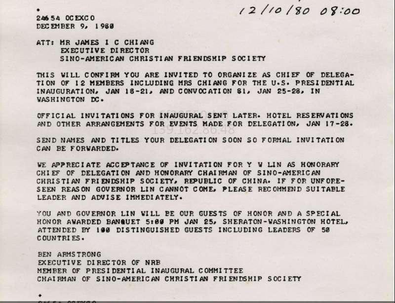 210122-根據阿姆斯壯的來函,原本想要邀請的12名代表團成員中,還要包含蔣宋美齡。(徐和謙提供)