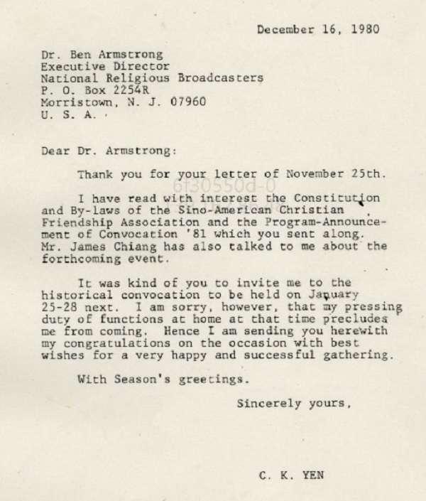 210122-嚴家淦向阿姆斯壯做出回信,以自己在台諸事繁冗為由,婉拒了邀請。(徐和謙提供)