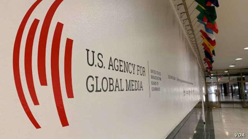 美國國際媒體署。(美國之音)