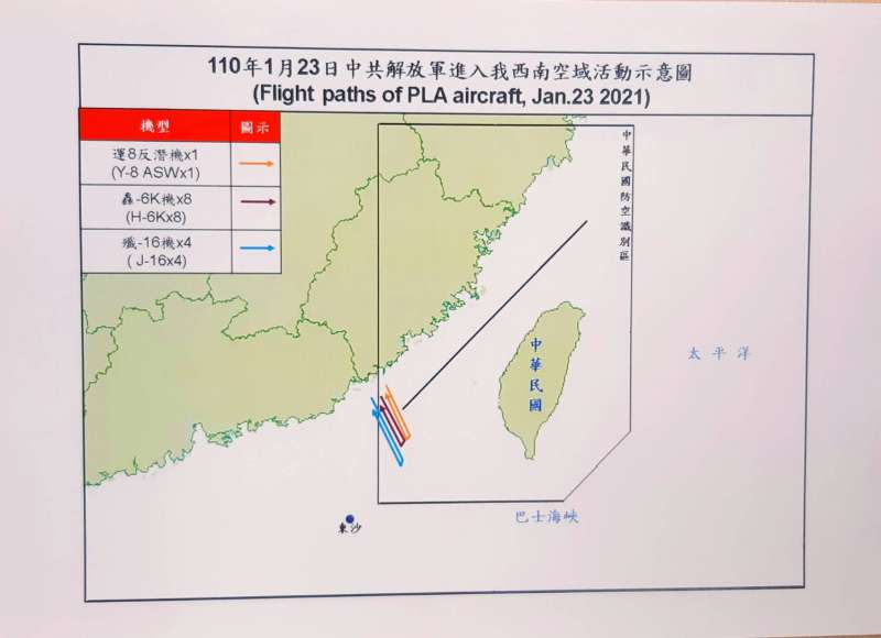 20210123-共機今日均自中國東南沿岸進入我西南防空識別區內,惟飛行距離有限。(空軍司令部提供)