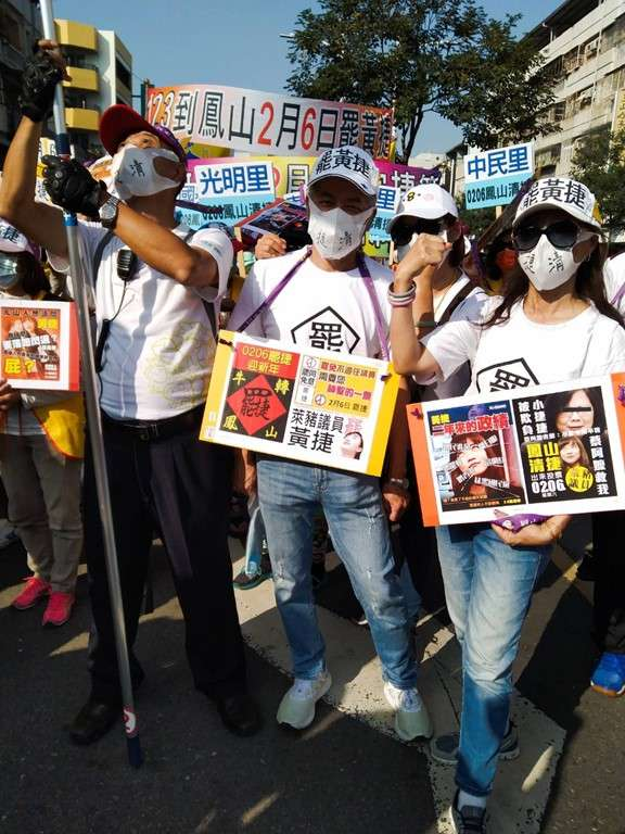 20210127-罷捷團體呼籲2月6日站出來反萊猪罷黃捷。(作者提供)