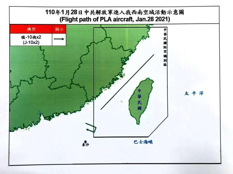 20210128-共機28日夜間航跡圖。(空軍司令部提供)