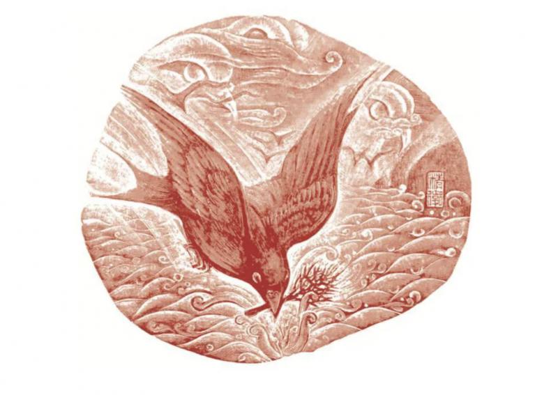 210129-乾卦《彖傳》在最後談到了「物」。(作者劉君祖提供)