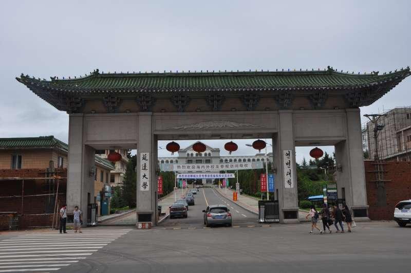 中國朝鮮族:位於吉林延邊朝鮮族自治州的延邊大學校門,分別以韓文、中文書寫校名。(Yoshi Canopus@Wikipedia/CC BY-SA 3.0)