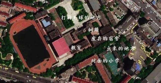 作者畫的地圖,可見到高中與國小相連,打球的地方也靠近廢棄宿舍大樓。(圖/知乎)