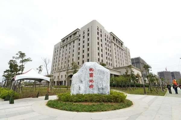 桃園地檢署串聯桃園地方法院,成為全台最大司法園區。(圖/鄭文燦臉書,好房網提供)