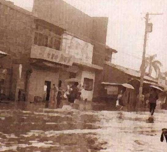 1961年的波密拉颱風重創北台灣,釀成多人傷亡。(圖片來源/台灣水牛 游錫堃粉絲專頁)