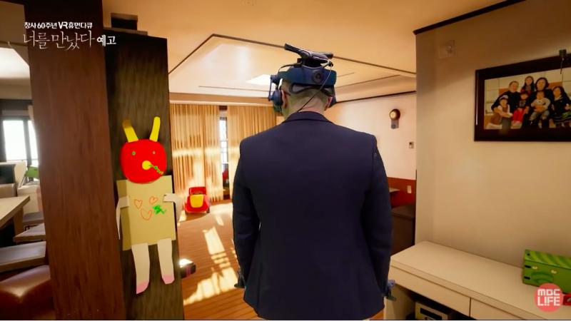 利用VR設計出一家人居住的空間。(圖/MBClife YouTube)