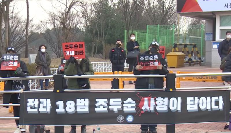 出獄當天為了擔心憤怒民眾暴動,安排沿路警察守備。(TVCHOSUN - TV조선 YouTube)