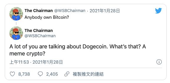 The Chairman於推特發起,提起比特幣與狗狗幣。(圖片來源:李可人提供)