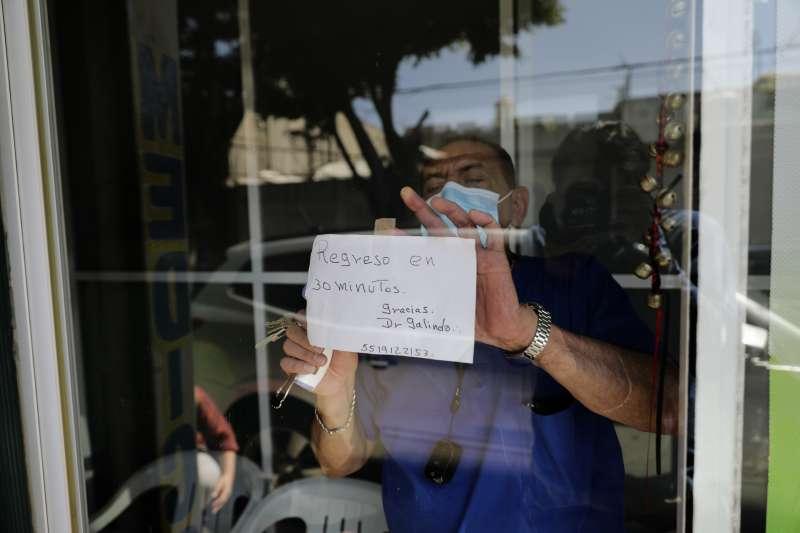 墨西哥疫情,墨國染疫死亡數飆升至全球第三高,全國醫院病床使用量超過八成。(AP)