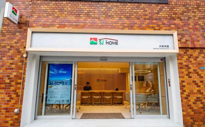 日本信義新品牌「SJ HOME」鎖定當地客戶購屋、置產需求。