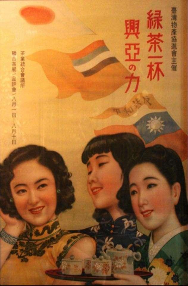 二戰時的中國淪陷區,流行文化產業遠比大後方發達,許多汪政權或滿洲國培訓的藝人戰後隨政府來到台灣,是台灣能夠成為華人世界藝文中心的關鍵原因。(許劍虹提供)