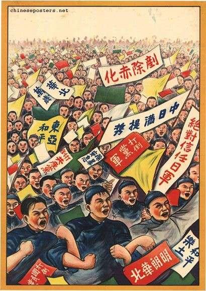 日軍二戰時在台灣與中國佔領區推行的大亞洲主義,再加上蔣中正與日本共同的反共意識形態,讓兩岸「親日派」快速整合,反而加速了戰後台灣的「再中國化」。(許劍虹提供)