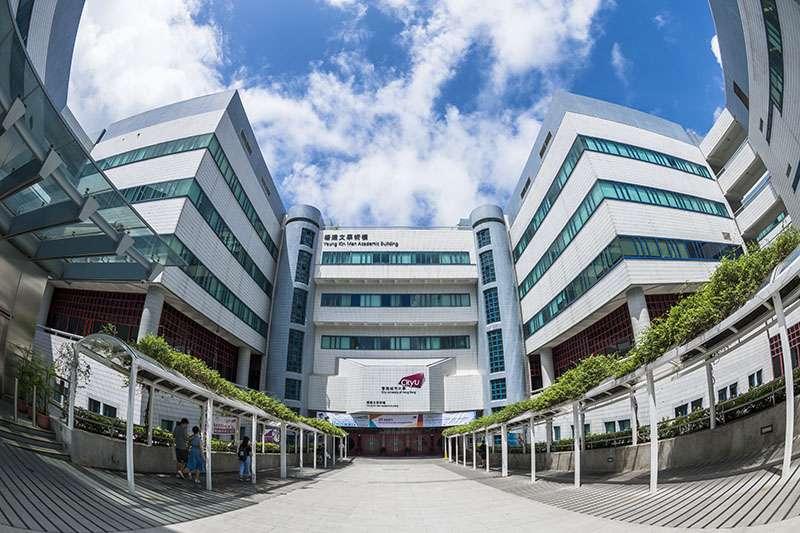 2021學年度最高獎學金辦法及名額,針對台生的獎學金名額沒有上限,擇優錄取。(圖/香港城市大學)
