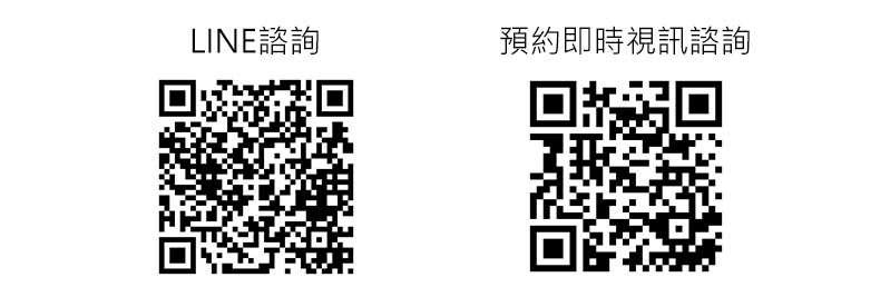 提供LINE預約與預約即時視訊諮詢,提供更即時的服務。(圖/香港城市大學提供)