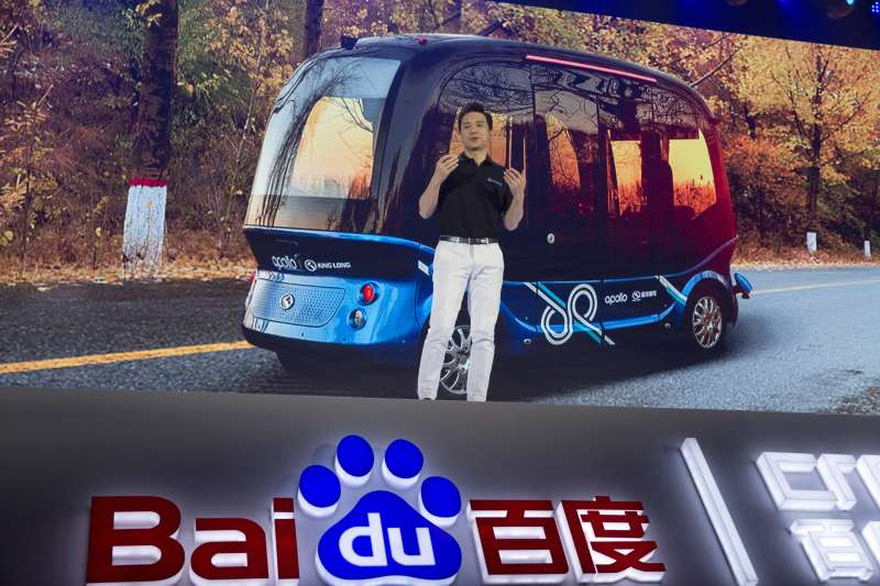 中國百度、吉利宣布成立電動汽車合資企業(照片來源:AP)